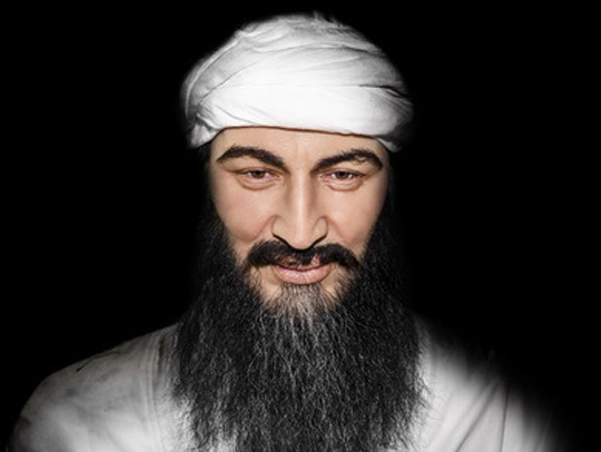 Avena Herbal Viagra Used by Osama Bin Laden Sells in New York