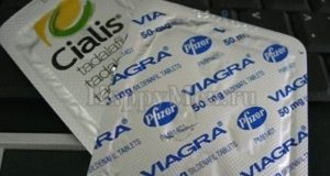 Cialis vs. Viagra: What Are the Differences?